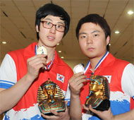 Boy's Masters Gold and Bronze